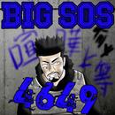 4649/bigsos