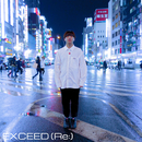 EXCEED (Re:)/平目 季祥