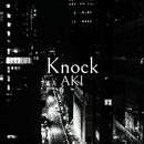 Knock/AKI
