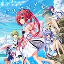 PCゲーム『Summer Pockets REFLECTION BLUE』オープニングテーマ「アスタロア」/VisualArt's / Key Sounds Label