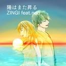 陽はまた昇る (feat. non)/ZINGI