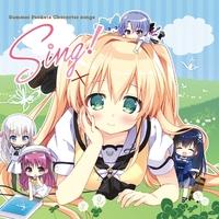 Summer Pockets キャラクターソングス 『Sing!』