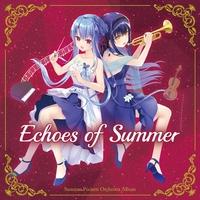 Summer Pockets Orchestara Album 『Echoes of Summer』