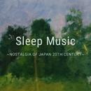 心地よい眠りのために vol.IV ~ソルフェジオ周波数174Hz~/ATSUGI NO CHOPIN