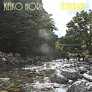 TENKAWA/ホリケイコ