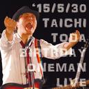 '15 5/30 TAICHI TODA BIRTHDAY ONEMAN LIVE/戸田大地
