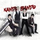 The Feeling/KANDO BANDO