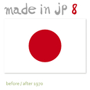 made in jp 8/before/after 1970