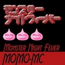 モンスターナイトフィーバー/MOMO-MC
