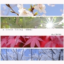 a silver lining ~希望の光~/the CROSS