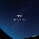 空星/Most Lady Killer