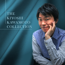 The Kiyoshi Kawamoto Collection/Kiyoshi Kawamoto