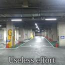 Useless effort/NAKAO☆
