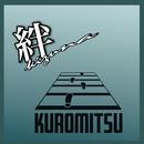 絆 ~kizuna~/Kuro-Mitsu