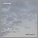 Aeolian piano/ワキマル・ジュンイチ
