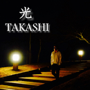 光/TAKASHI