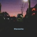 Kanata (feat. Gecko & 佐々木みお)/paw