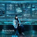 Brainstorm/ナナカラット