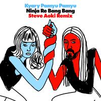 にんじゃりばんばん (Steve Aoki Remix)