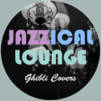 Jazzical Lounge ~ジブリCovers~