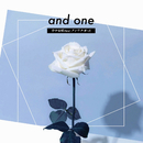 and one/空中分解