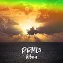 kibou/PRML5