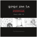QOQO See La (Remix) [feat. ぶるーの]/The Madpotatoman