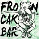 侍/FROZEN CAKE BAR