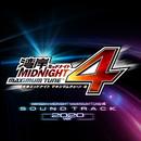 湾岸ミッドナイトMAXIMUM TUNE 4 Original Sound Track 2020 ver./古代祐三