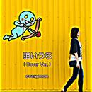 狙いうち (Cover Ver.)/everymen