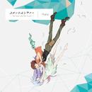 コメットルシファー ~The Seed and the Sower~ 【アニメ盤】/fhána