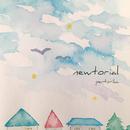 Newtorial/pertorika