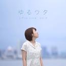 ゆるウタ J-Pop Cover Vol.6/mana
