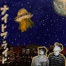 ナイトフライト (feat. WHR)/RIN