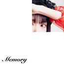 Memory/MARINA