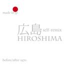 広島 (self-remix)/before/after 1970