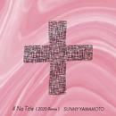 No Title (2020 Remix)/SUNNY YAMAMOTO