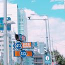 Aoyama weekend drive/吉岡佑樹