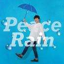 Peace Rain/香川裕光