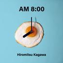 AM 8:00/香川裕光