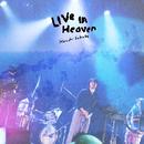 LIVE IN HEAVEN/曽我部恵一