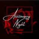Anniversary Night/Love Bossa