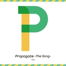 Propagate -The Song-/Gift