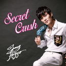 Secret Crush/Jang Hogyo