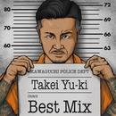 BEST MIX/武井勇輝