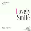 Lovely Smile/拳太