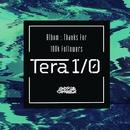 Tera I / O/かめりあ