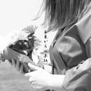 未来からの手紙/浩子クレメニア