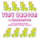 タイニー・ドラゴン/ハモニゴン