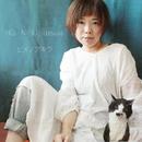 HO・N・KI・desuka/ヒメノアキラ